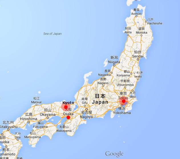 Carte du Japon (retaillée)